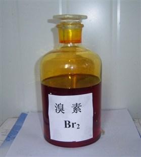 实验室溴素